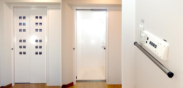 株式会社コーリツのホームエレベーター